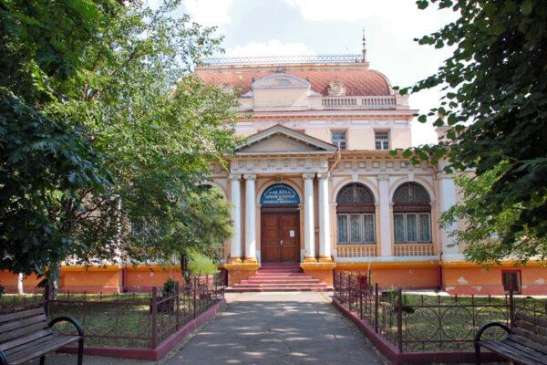 A régi múzeum, amely 1895 novemberében készült el